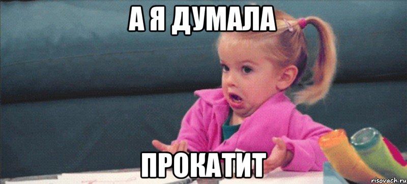 hloya-ozadachena_65727021_big_