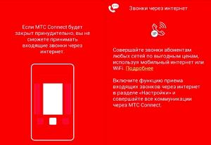 Благодаря приказу МинСвязи № 411 операторы официально могут использовать интернет трафик для голоса и сообщений.